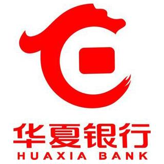 华夏银行股份有限公司苏州分行