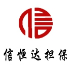 苏州信恒达非融资性担保有限公司