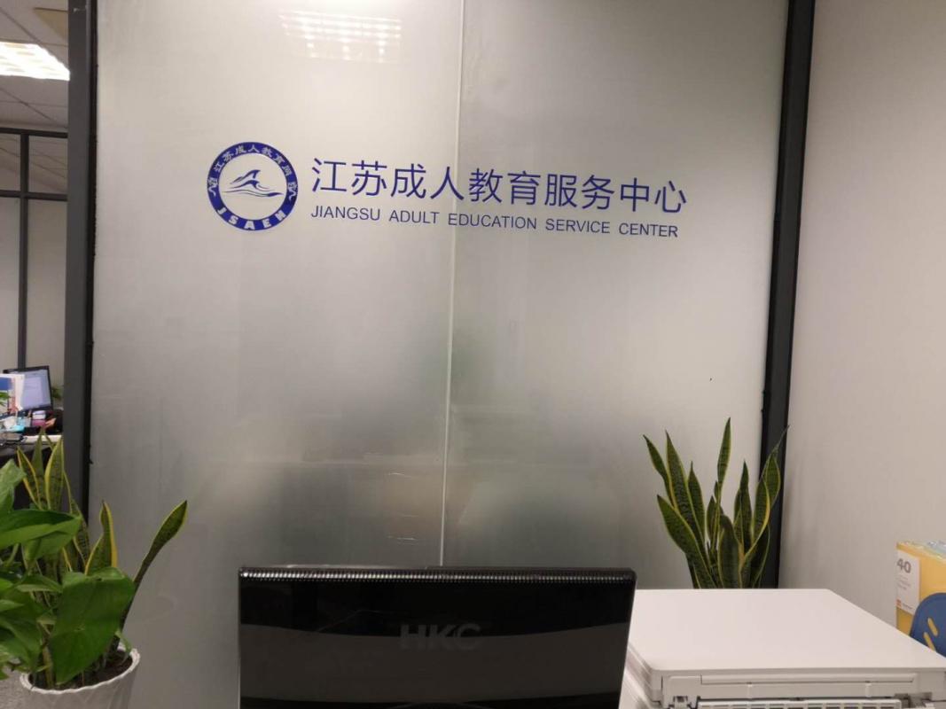 苏州八九同城帮信息技术有限公司