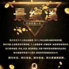 苏州佑聚财信息咨询有限公司