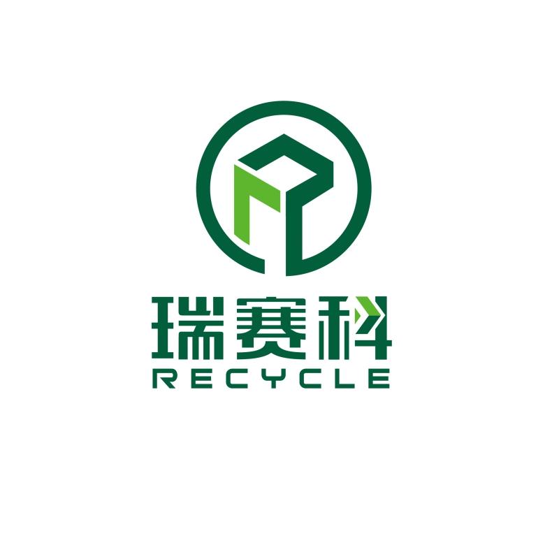 苏州瑞赛科物流科技股份有限公司