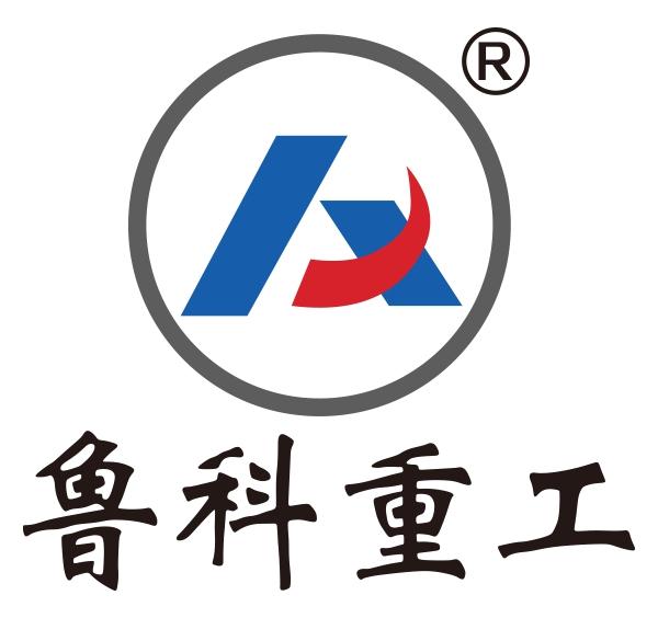 南京鲁科重工机械有限公司
