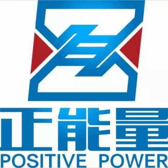 苏州正能量知识产权代理有限公司
