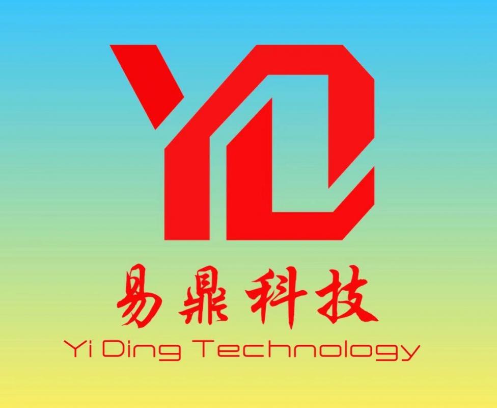 山东易鼎网络科技有限公司