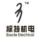 苏州标特机电设备安装有限公司