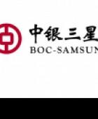 中银三星人寿保险有限公司苏州中心支公司