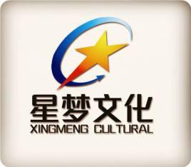 星之梦文化传媒中心
