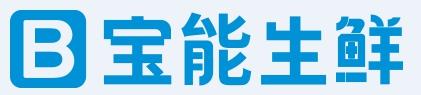 无锡宝万百货有限公司苏州生鲜店