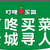 上海壹佰米科技网络有限公司