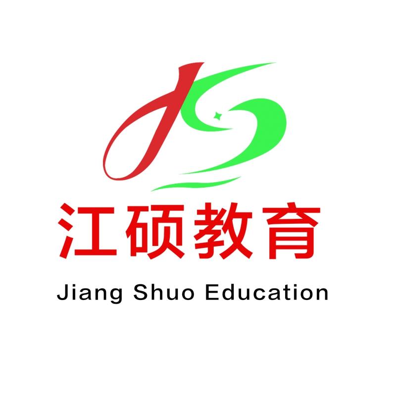 南京江硕文化传播有限公司